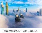 Foggy Morning In Dubai Downtow...