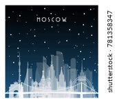 winter night in moscow. night... | Shutterstock .eps vector #781358347