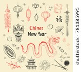 symbols of chinese new year on...   Shutterstock .eps vector #781385995