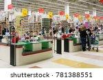 cash point in auchan... | Shutterstock . vector #781388551