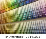 Paint swatches - stock photo