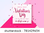 happy holidays  valentines day... | Shutterstock .eps vector #781429654