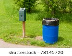 an animal waste bag dispenser... | Shutterstock . vector #78145720
