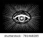all seeing eye symbol. vision... | Shutterstock .eps vector #781468285