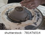 pottery by hand | Shutterstock . vector #781476514