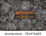 hand drawn malaysian food on a... | Shutterstock .eps vector #781476685