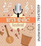 ethnic music festival poster...   Shutterstock .eps vector #781478359