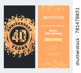 40 years anniversary invitation ... | Shutterstock .eps vector #781478851