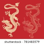 gold dragon on red background... | Shutterstock .eps vector #781483579
