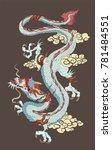 japanese old dragon sticker on... | Shutterstock .eps vector #781484551
