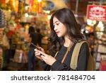 portrait of happy traveler...   Shutterstock . vector #781484704