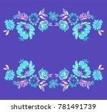 flowers decor vector... | Shutterstock .eps vector #781491739