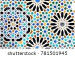 arab tiles  mosaic  background  ... | Shutterstock . vector #781501945