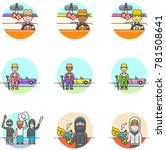 crime police  multicolor icon... | Shutterstock .eps vector #781508641