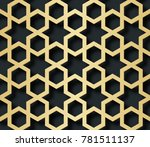 islamic seamless pattern with... | Shutterstock .eps vector #781511137