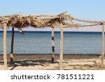 simple wooden construction with ... | Shutterstock . vector #781511221