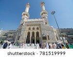 mecca  saudi arabia   dec 2017  ... | Shutterstock . vector #781519999