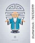 cartoon hand drawn asian gray... | Shutterstock .eps vector #781520599