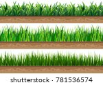 set of green grass with a...