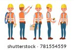 classic electrician vector.... | Shutterstock .eps vector #781554559
