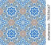 seamless oriental ornamental... | Shutterstock .eps vector #781556167