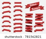 flat ribbons banners isolated... | Shutterstock .eps vector #781562821