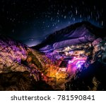 night party in dahab desert  | Shutterstock . vector #781590841