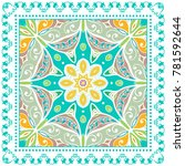 decorative colorful ornament on ... | Shutterstock .eps vector #781592644