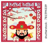 chinese new year greeting card... | Shutterstock .eps vector #781594339
