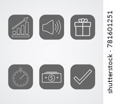 set of icons on the business ... | Shutterstock .eps vector #781601251