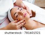 cosmetic massage  facial...   Shutterstock . vector #781601521