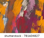 oil painting on canvas handmade.... | Shutterstock . vector #781604827