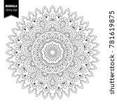 monochrome ethnic mandala... | Shutterstock .eps vector #781619875