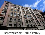 facade of the famous guiness... | Shutterstock . vector #781619899
