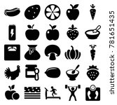 diet icons. set of 25 editable... | Shutterstock .eps vector #781651435