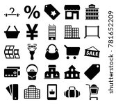 retail icons. set of 25... | Shutterstock .eps vector #781652209