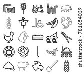 agriculture icons. set of 25... | Shutterstock .eps vector #781654039