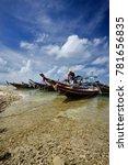 thailand  koh phangan  phangan... | Shutterstock . vector #781656835