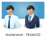 people icons : businessman male no.1 - stock vector