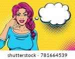 pop art female face. sexy young ... | Shutterstock .eps vector #781664539