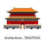 forbidden city in beijing ... | Shutterstock .eps vector #781679101