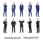 set of business people isolated ... | Shutterstock . vector #781692757