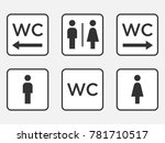 wc symbol. vector toilet icon....   Shutterstock .eps vector #781710517