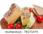Image Of Smoked Cheese On Wood...