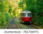 Tram And Tram Rails In Colorful ...