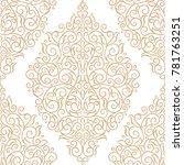 golden ornamental seamless...   Shutterstock .eps vector #781763251