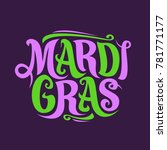 vector poster for mardi gras... | Shutterstock .eps vector #781771177