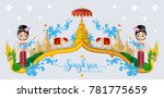 songkran festival  thailand...   Shutterstock .eps vector #781775659