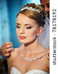 Wedding Necklaces Brides In...