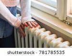 heavy duty radiator   central... | Shutterstock . vector #781785535